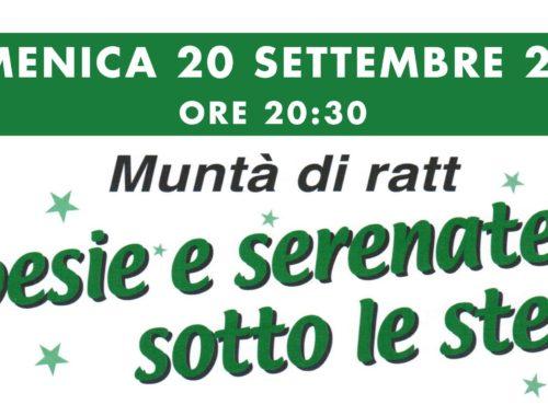 Poesie e serenate sotto le stelle Muntà di Ratt 2020 Auser Piacenza 2